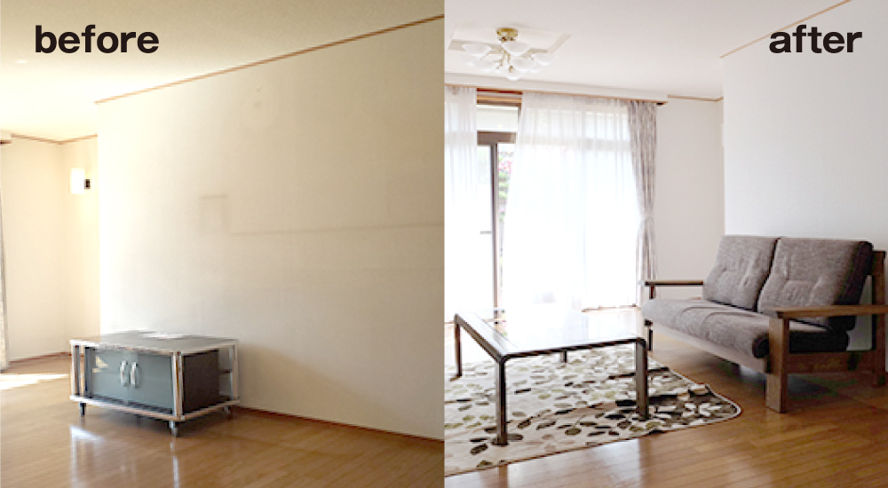 M様邸(春日井市高森台・戸建)施工事例のご紹介